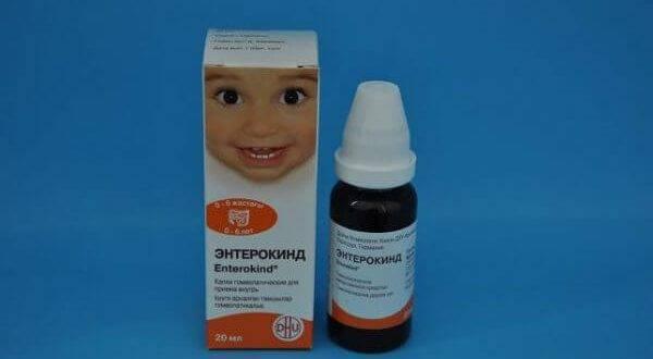 Гомеопатический препарат энтерокинд для новорожденных: отзывы, описание, инструкция по применению