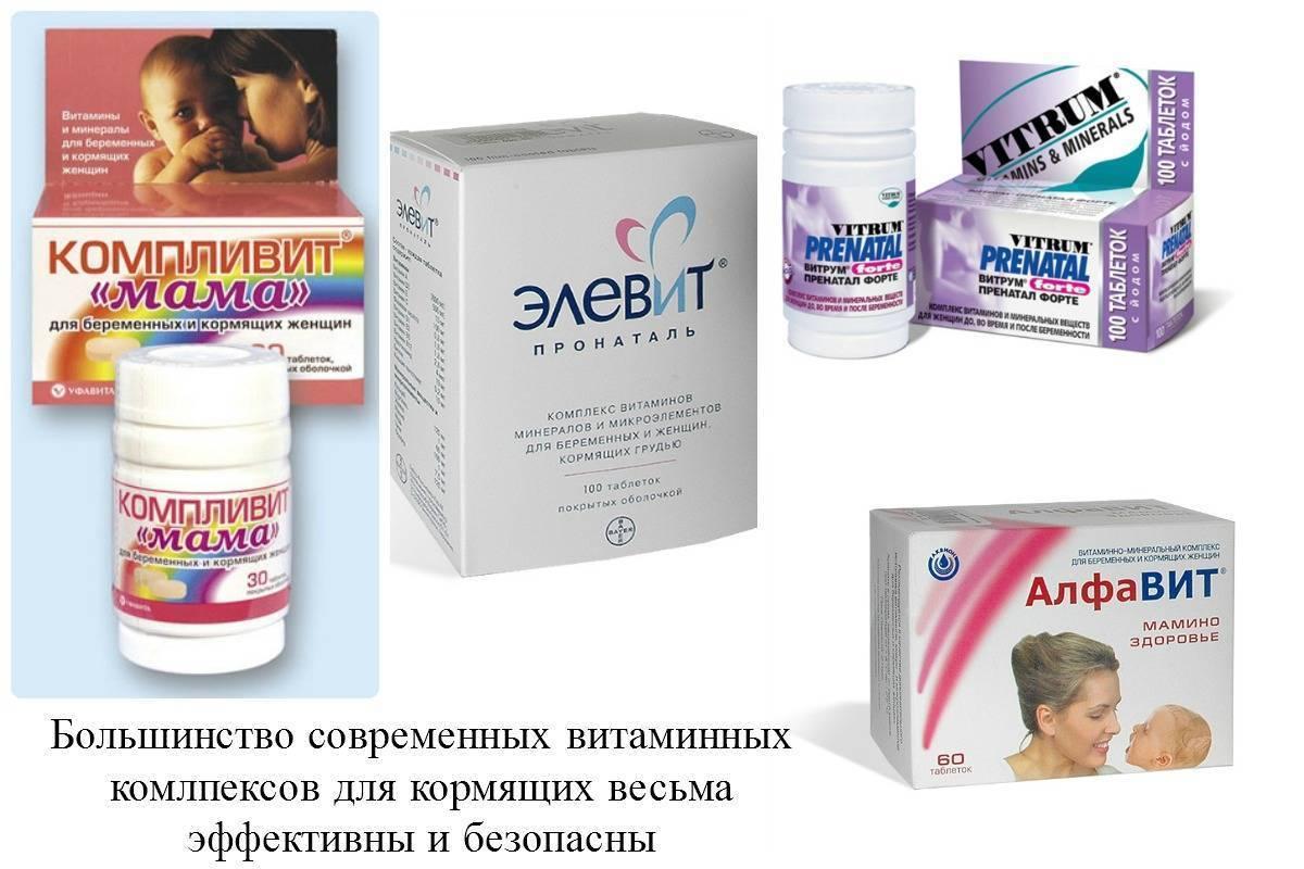 Витамины для волос после родов – обзор лучших комплексов и препаратов для укрепления шевелюры