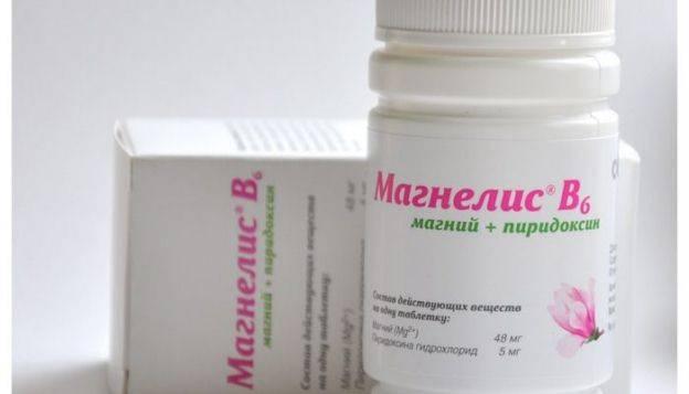Магне в6 при беременности — зачем и как принимать (дозировка, побочные эффекты). для чего при беременности назначают магний b6, каковы особенности применения по инструкции, какой препарат лучше