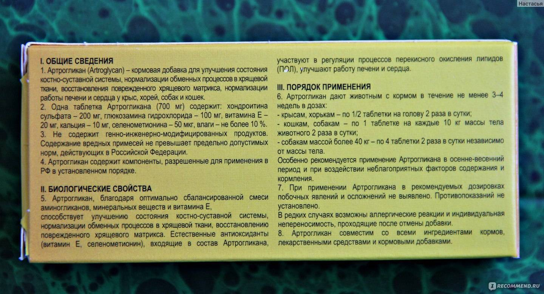 Тайм-Фактор: инструкция по применению, показания и возможные побочные эффекты