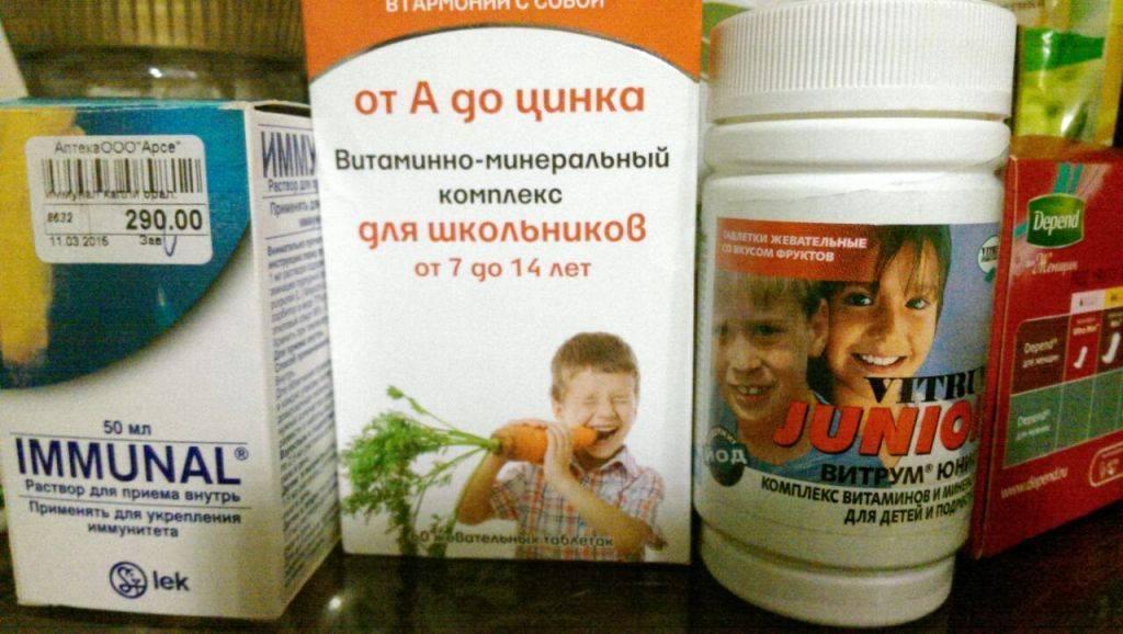 Какие витамины лучше для детей 5 лет: для иммунитета, с кальцием и минералами, отзывы