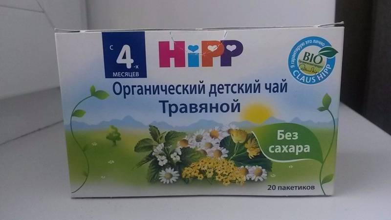 С какого возраста можно давать ребенку чай — зеленый, черный, иван-чай и другие - wikidochelp.ru