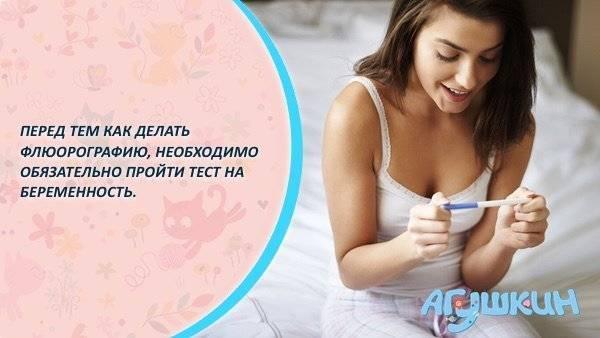 Планирование беременности   обследования перед планированием беременности   за какой срок нужно начать планировать беременность   обследование после замершей беременности | метки: необходимо, проверка, сделать, сколько, бросать