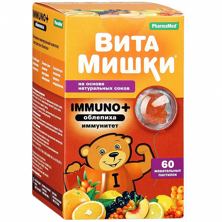 Витамины для детей: обзор лучших