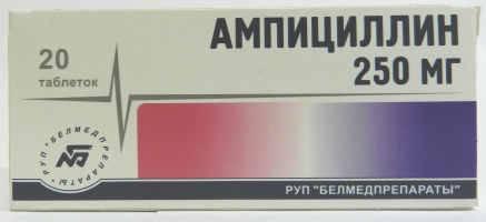 Ампициллин: инструкция по применению, состав, аналоги, отзывы и цена