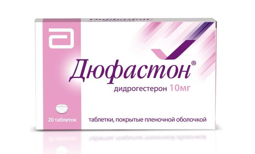 Циклодинон при планировании беременности: отзывы женщин, инструкция по применению