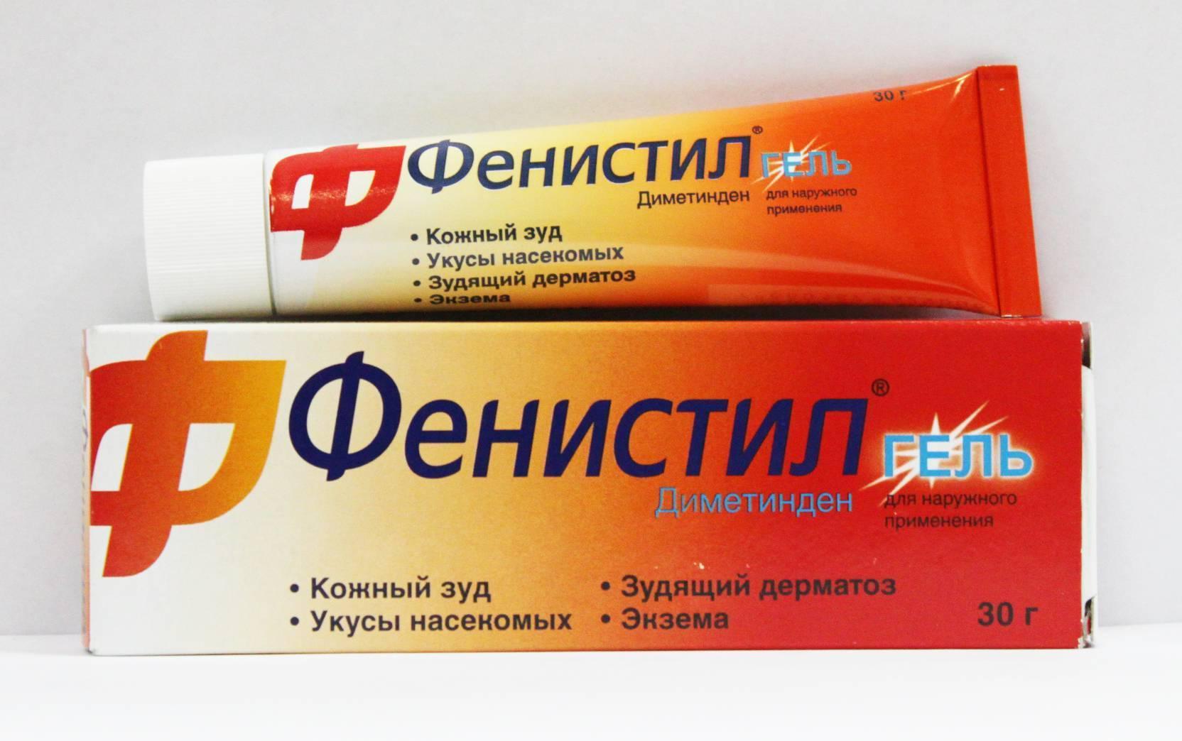 Чем снять зуд при аллергической сыпи