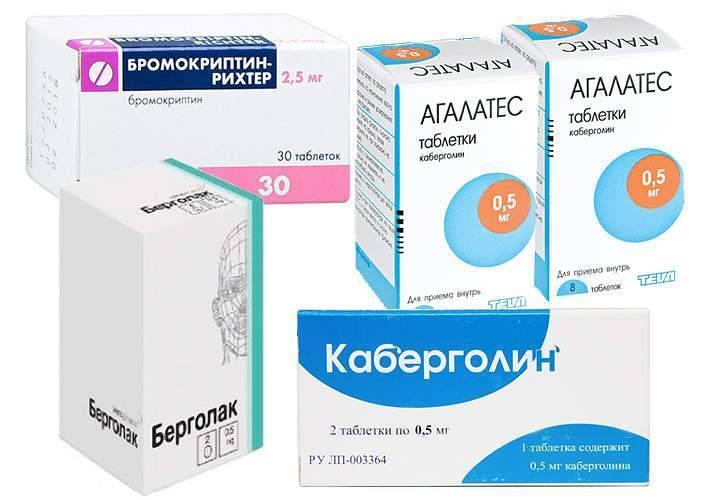 Таблетки для прекращения лактации «достинекс», «берголак», «агалатес», «бромокриптин»: эффективность ириски