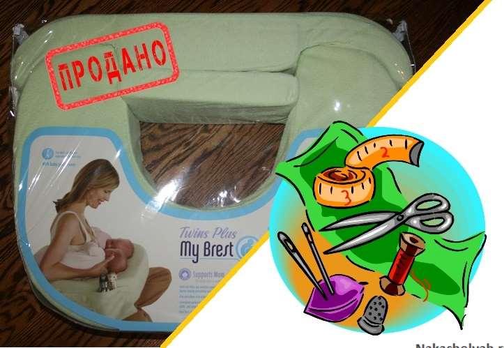 Как правильно пользоваться подушкой для кормления ребёнка