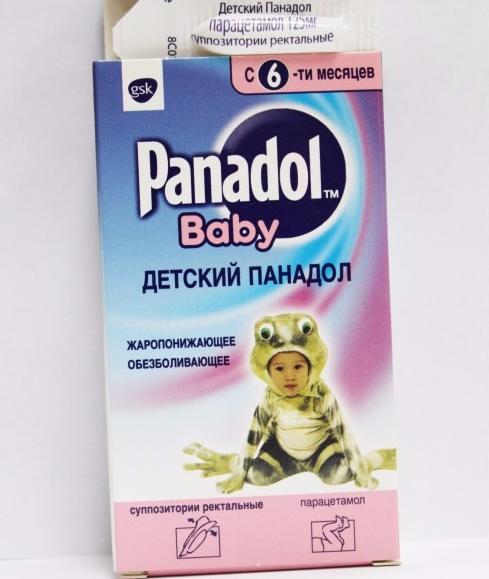 Средство от аллергии для детей: до 1 года, в каплях, для грудничков, таблетки, антигистаминное