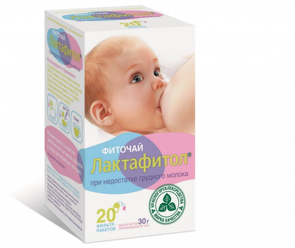Применение смеси лактамил для увеличения лактации у кормящих мам
