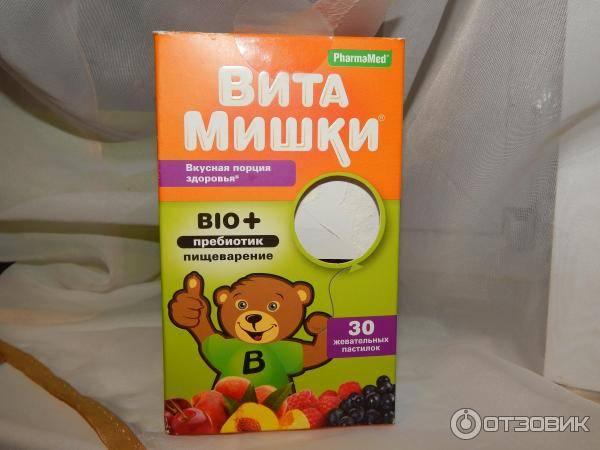 Витамины для детей для повышения аппетита: от 1 года до 2-3 лет