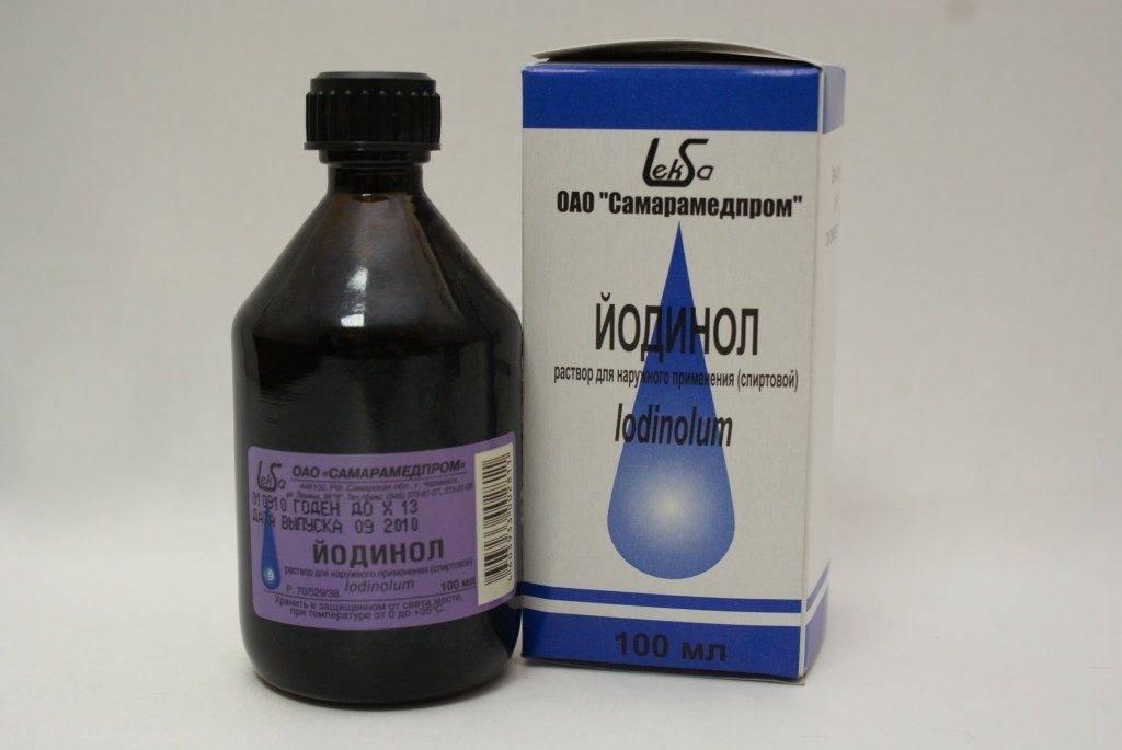 Йодинол: инструкция по применению раствора для полоскания горла взрослым и детям при ангине, тонзиллите и стоматите - цена, отзывы и состав