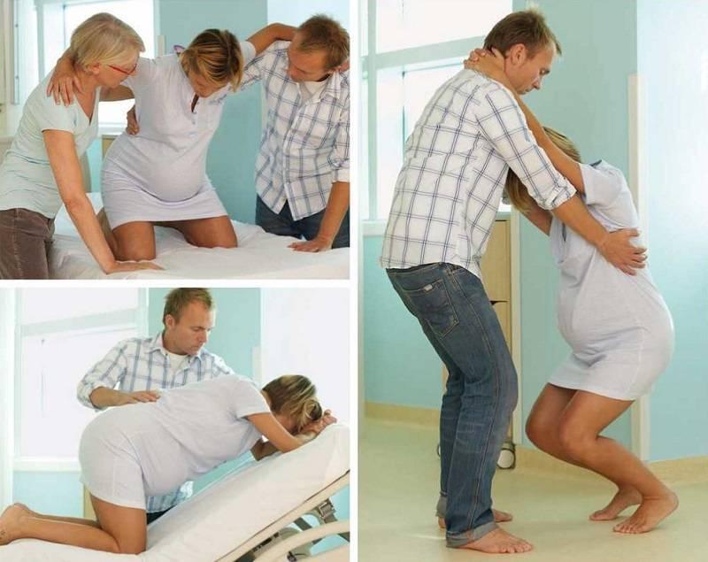 Поведение в родах: помочь себе и малышу