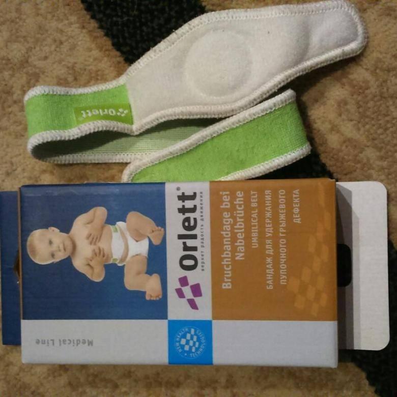 Как выбрать бандаж от пупочной грыжи для новорожденного ребенка? виды и применение бандажа и пояса для пупочной грыжи для новорожденных пупочный бандаж для детей