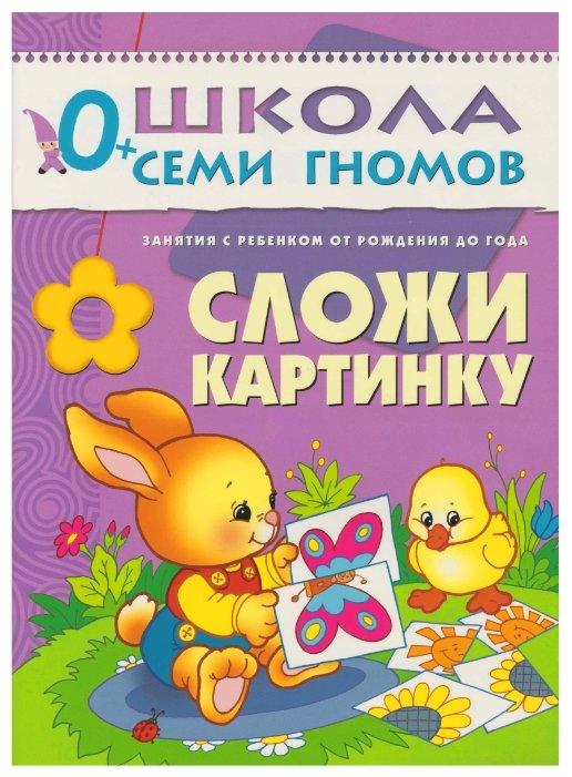 Развивающие игры для детей до 1 года по месяцам: занятия, упражнения, игрушки | учимся, играя | vpolozhenii.com