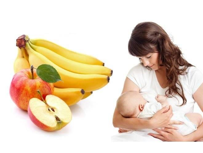 Какие фрукты можно при грудном вскармливании, какие овощи можно при гв в первый месяц и позже