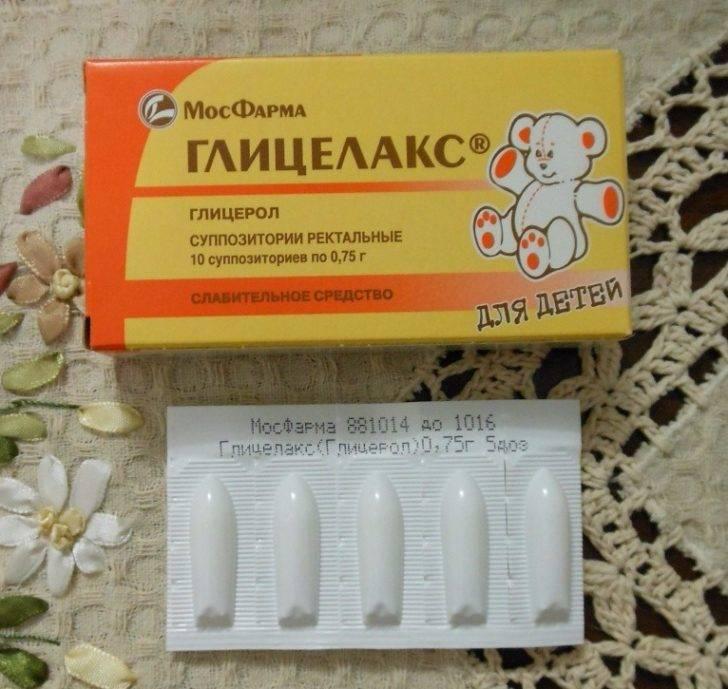 Микролакс как часто можно использовать у грудничков: показания, инструкция по применению, дозировки • твоя семья - информационный семейный портал