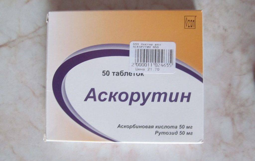 Как принимать аскорутин детям при носовых кровотечениях дозировка