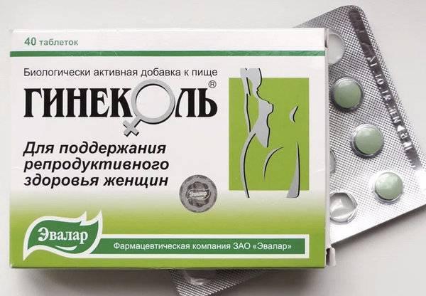 Лечение поликистоза яичников народными средствами: список эффективных рецептов для лечения образования