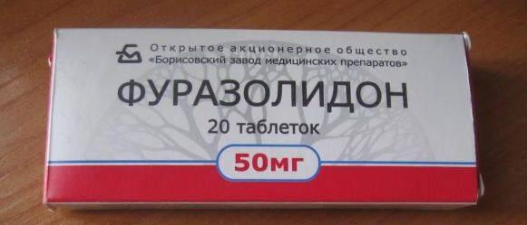 Как принимать фуразолидон детям при поносе: инструкция и дозировка