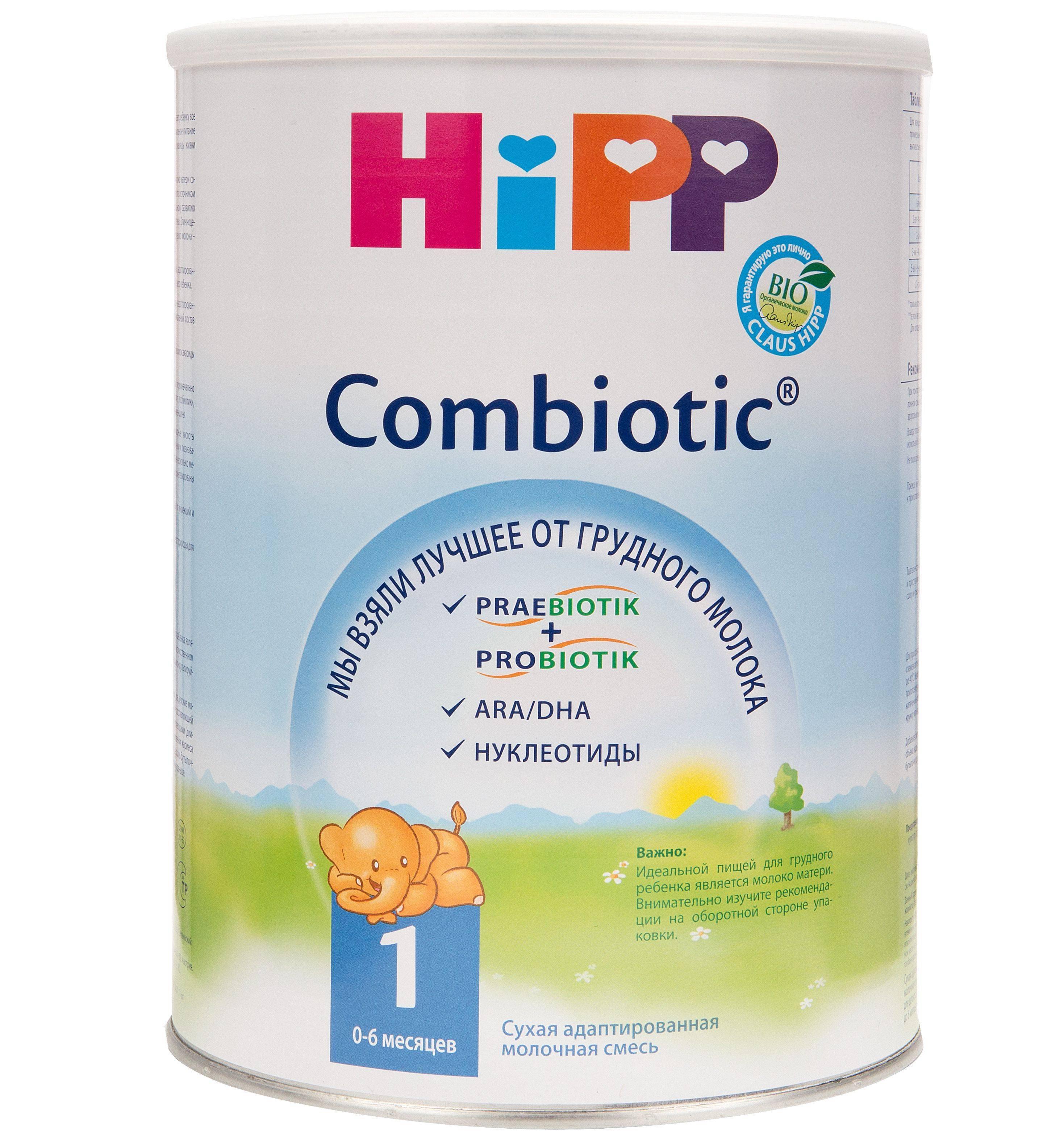 Выбираем детские молочные смеси «беллакт» — топотушки