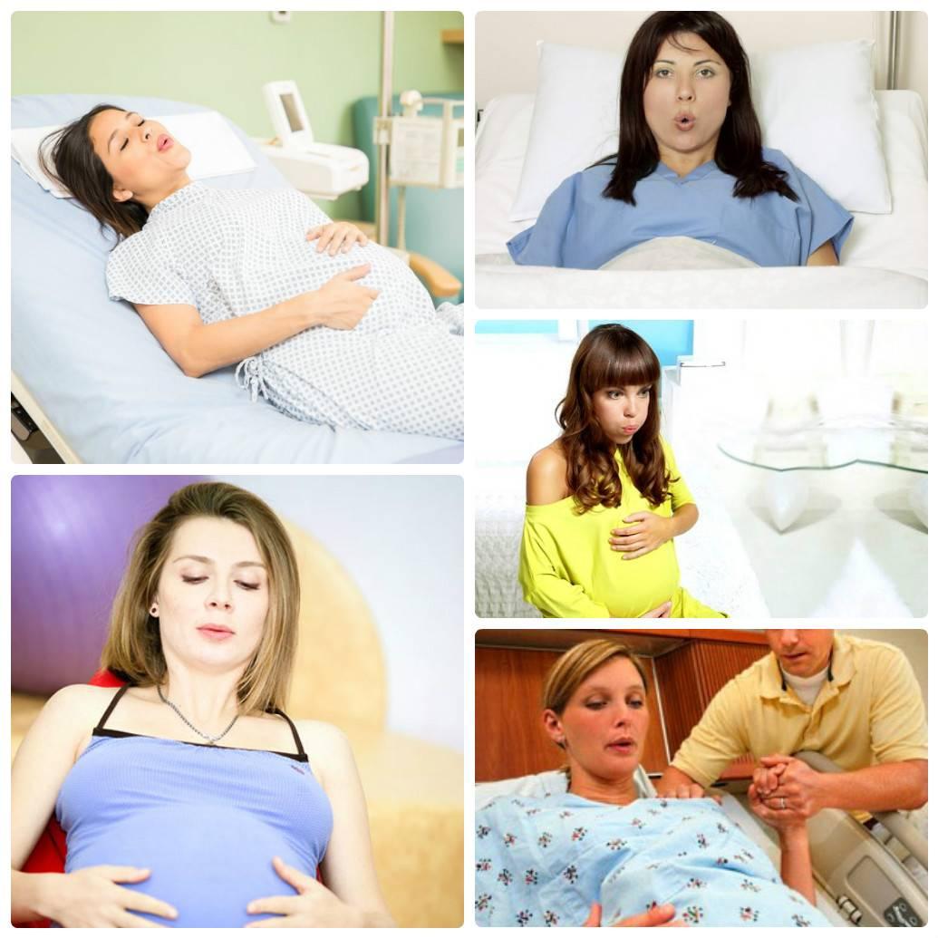 Как правильно дышать во время родов | дыхание при родах
