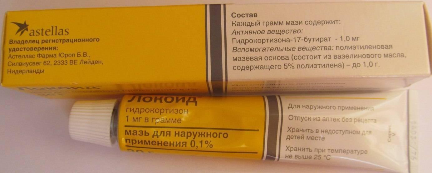 Лучшие крема и мази для лечения аллергии на коже у детей обзор препаратов