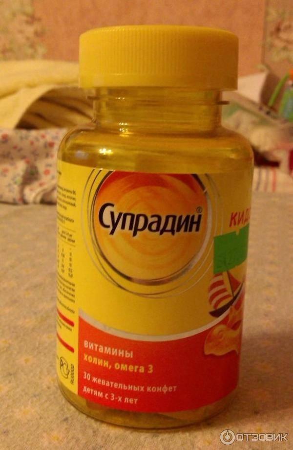 Топ витаминов с холином (в4): советы по выбору и цены