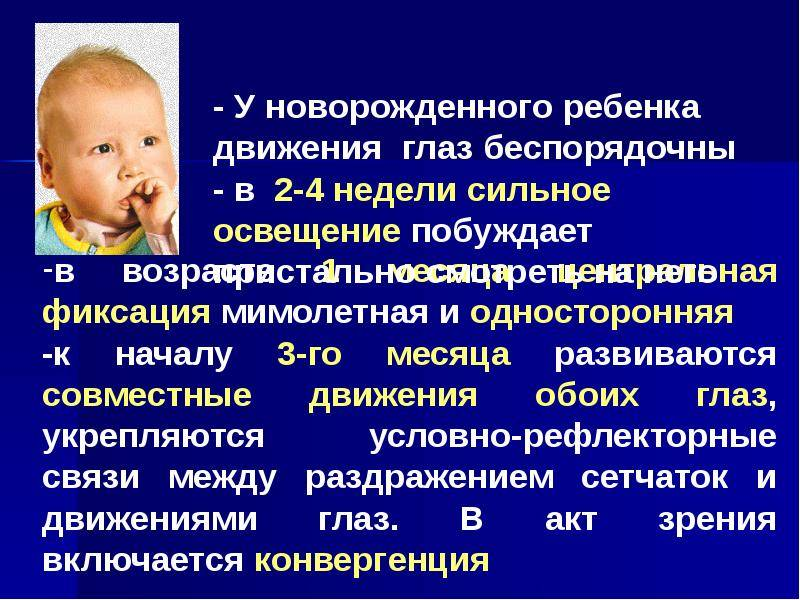 Когда новорожденный начинает слышать? | уроки для мам