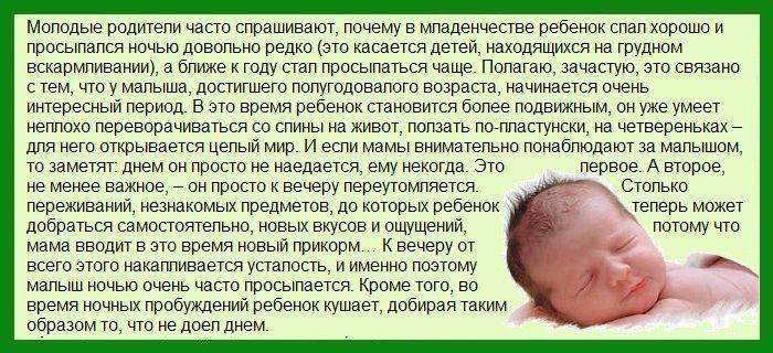 Если грудной ребенок плохо ест: что делать? | woomy.ru