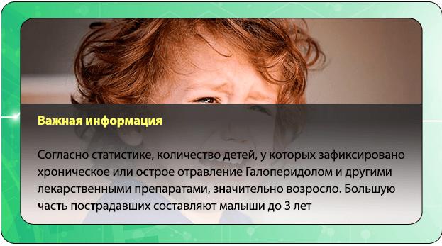 Передозировка нурофеном: симптомы, последствия