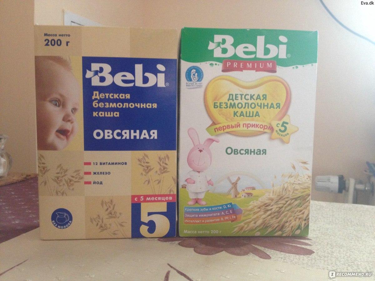 Рейтинг лучших безмолочных каш для первого прикорма ребенка до года: ассортимент проверенных производителей