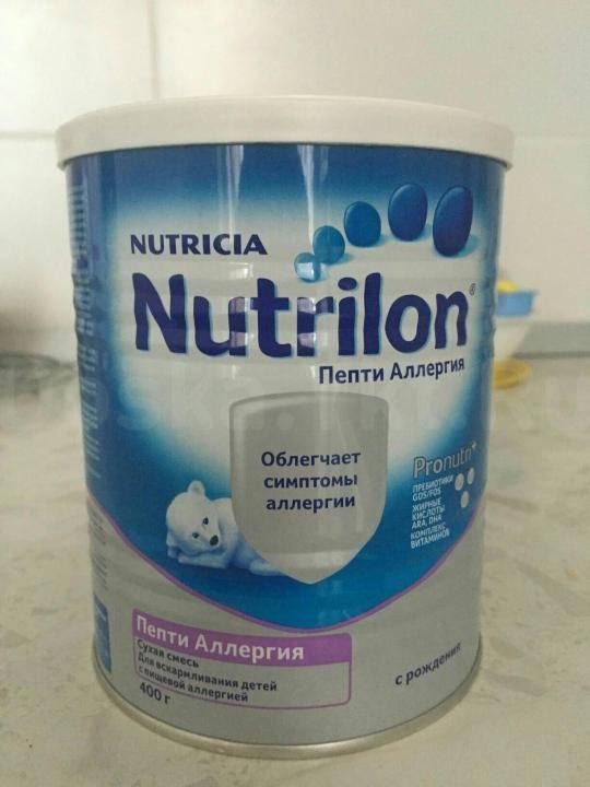 Лучшие гипоаллергенные смеси для новорожденных рейтинг   медик03