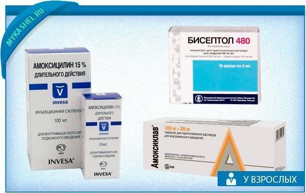Нужно ли пить антибиотики и какие именно для лечения бронхита у ребенка