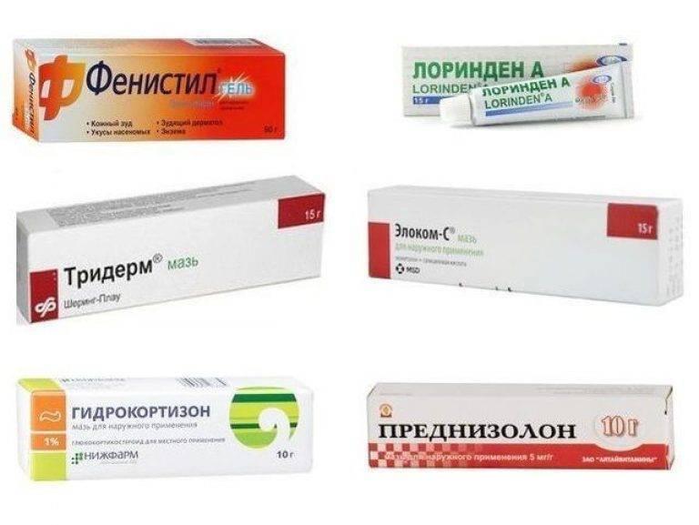 Что такое дерматит, лечение, эффективные аптечные мази и кремы, 5 средств народной медицины для восстановления и очищения кожи