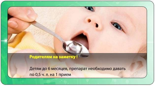 Понос при прорезывании зубов: причины возникновения, симптомы и способы устранения недуга