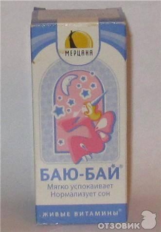 Капли «баю-бай» - отличное средство от детской бессонницы!