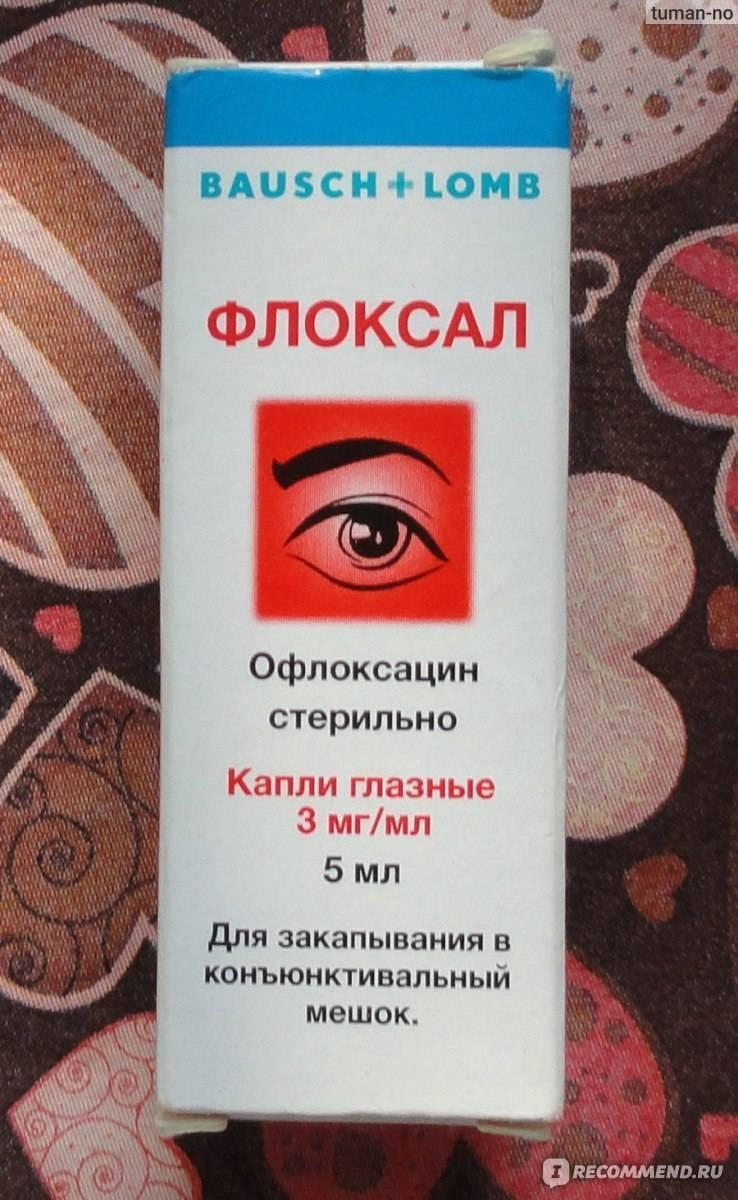 Глазная мазь флоксал: инструкция по применению oculistic.ru глазная мазь флоксал: инструкция по применению