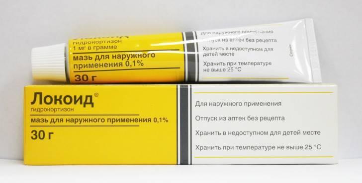 Негормональные мази от дерматита — отзывы, цена, аналоги