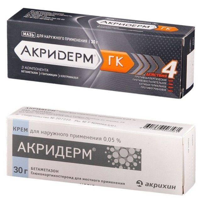 Акридерм гормональный или нет? чем заменить мазь. негормональные эффективные препараты аналоги от дерматита, прыщей, аллергии, псориаза на коже