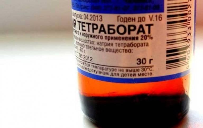 Натрия тетраборат – результативное и доступное средство против стоматита