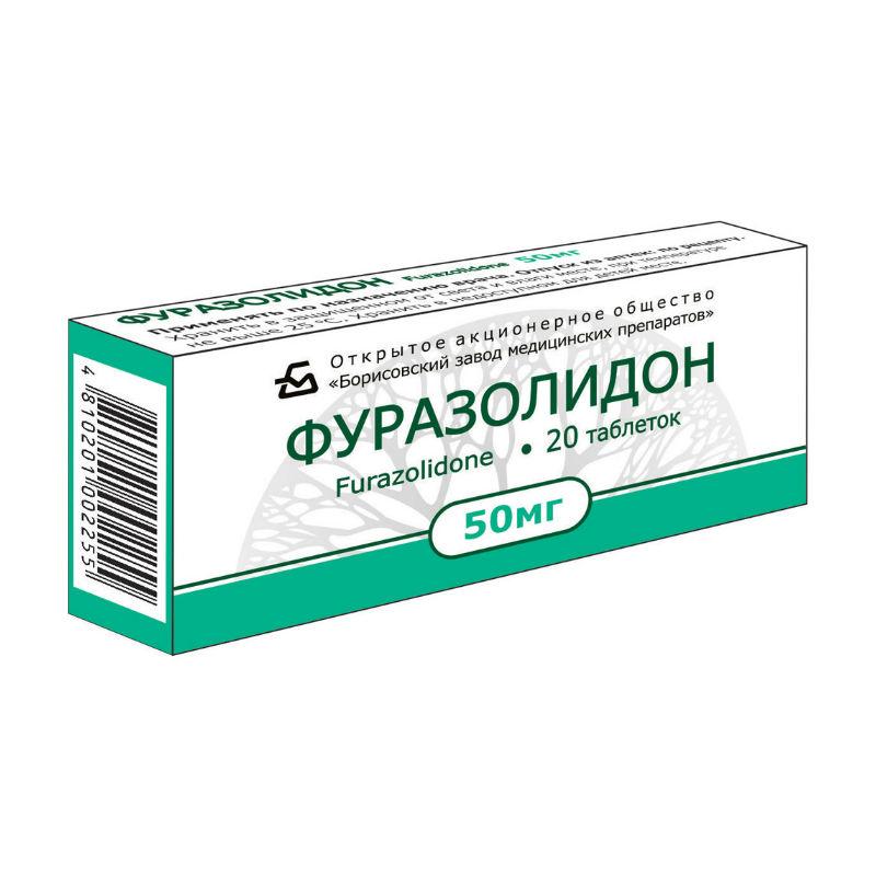 Полная инструкция к фуразолидону для детей и взрослых с аналогами и отзывами