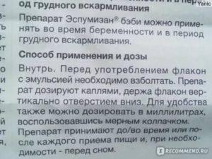 Можно ли давать полисорб грудничку при поносе: дозировки и показания, а так же чем опасен понос у детей до года и каковы могут быть прчичины stomatvrn.ru