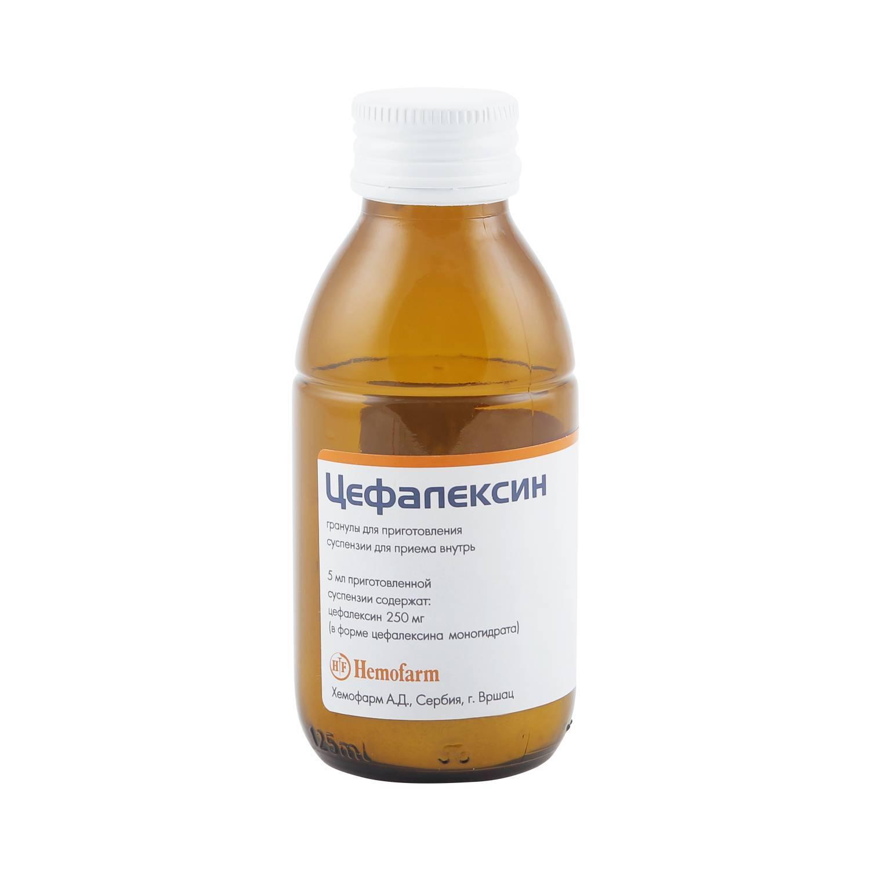Цефалексин суспензия 250 мг: инструкция по применению для детей антибиотика в виде сиропа