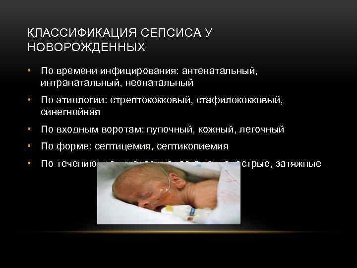 Поздняя геморрагическая болезнь новорожденных: клинические рекомендации