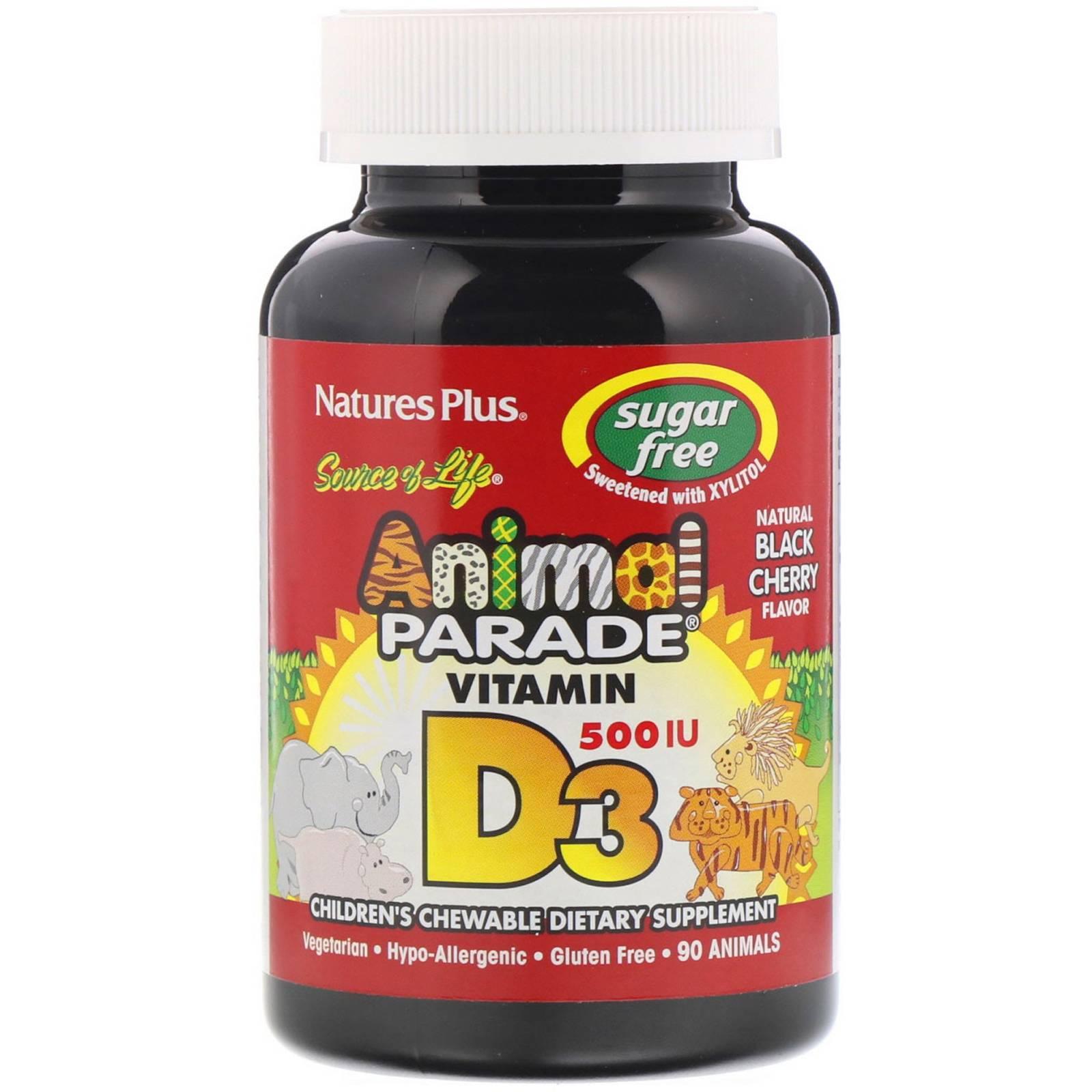 Выбираем капли с витамином д для детей и взрослых