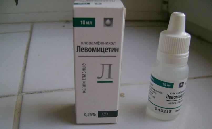Левомицетин в нос: когда применение глазных капель эффективно