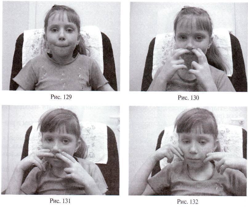 Логопедический массаж для детей в домашних условиях: массаж языка для ребенка самостоятельно
