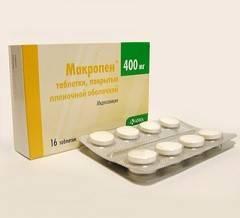 Макропен  таблетки  инструкция по применению, аннотация препарата